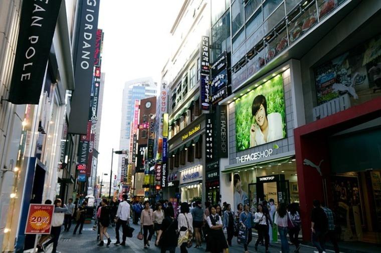 visa for South Korea