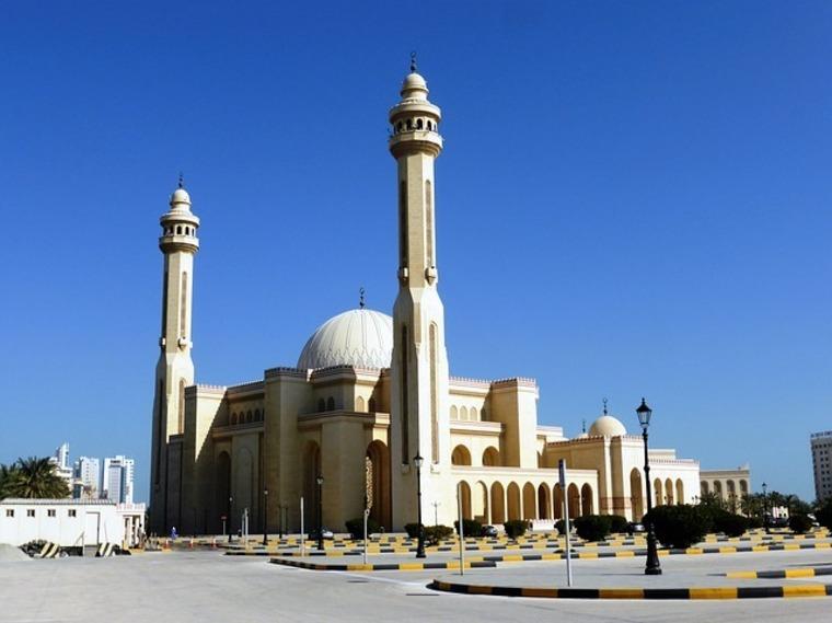 Bahrain Visa for Indians