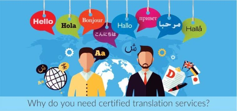 Large language translation service