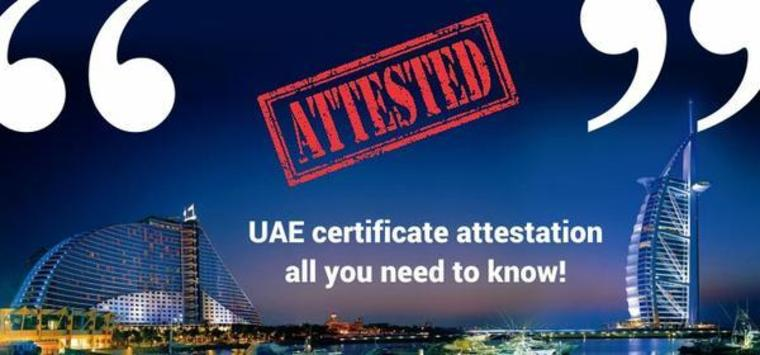 Large uae certificate attestation   blog images 1
