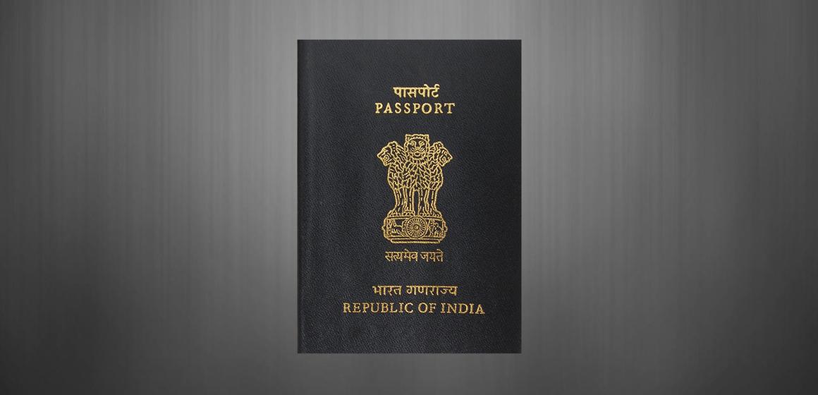 E visa guide