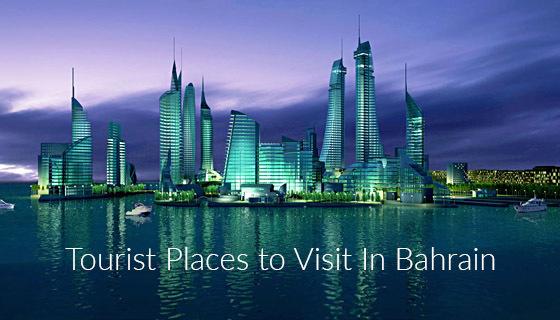 Tourist places in bahrain