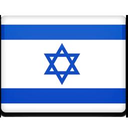 Israel flag 256
