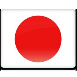 Japan flag 256