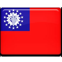 Myanmar 256