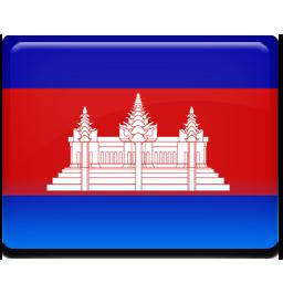 Cambodia flag 256