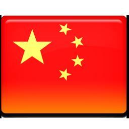 China flag 256