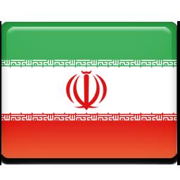 Iran flag 256